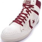 Mejores Converse off white
