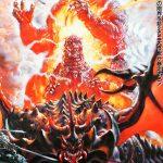 Godzilla 1995 gallery