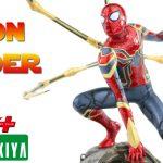 Iron spider kotobukiya