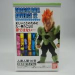 Androide 17 bandai adverge